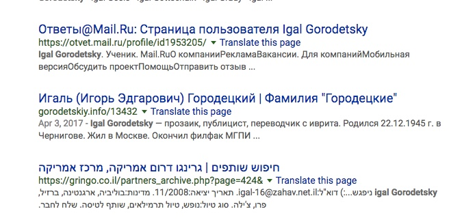 Russian Israeli.jpeg